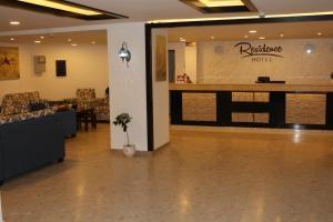 Residence Hotel, Hotely  Bethlehem - big - 10