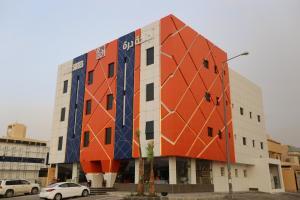 Dorrah Suites, Aparthotels  Riyadh - big - 56