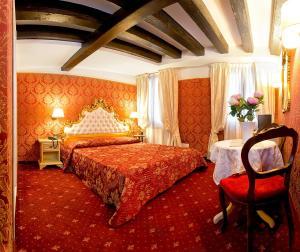 德拉洛奇亚酒店 (Ca' Della Loggia)