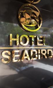 Sea Bird Hotel, Szállodák  Didim - big - 22