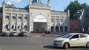 Loft Lb Lebed, Hotely  Moskva - big - 23