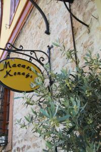 Macaron Konagi