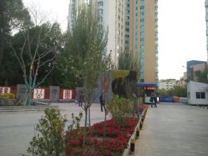 Zhuimengren Apartment
