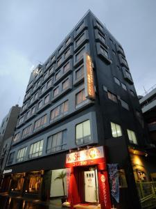 Амамиосима - Hotel Lexton Amami Central