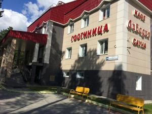 obrázek - Hotel Livadia