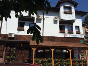 Boutique Bosanska Ruza, Сараево