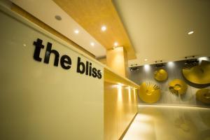 The Bliss Ubon, Hotel  Ubon Ratchathani - big - 25