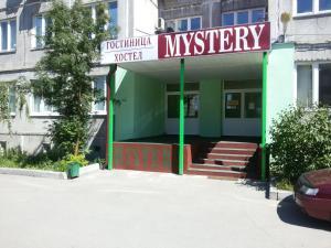 Хостел MYSTERY, Хостелы  Нижний Новгород - big - 1