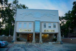 Абуджа - Cubana Suites