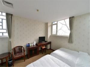 Zhong Hai Ying Jia Express Hotel