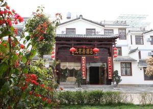 Yumingju Hotel