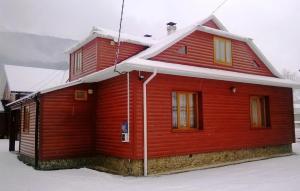 Белый Дом Карпат