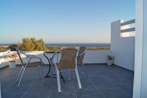 Villa Iliovasilema Santorini(Akrotiri)