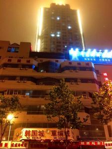 Qingdao Nijia Hostel