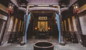 Huangshan Demaotang Hotel