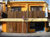 obrázek - Okinawa Guest House Kerama