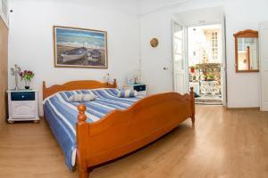 Apartment Cool Romantic