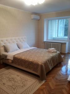 Guest Apartment - фото 4