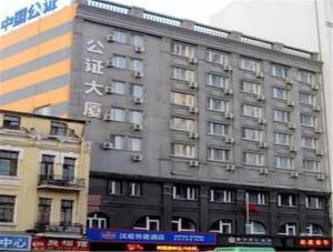 (Hanting Express Harbin Central Street)