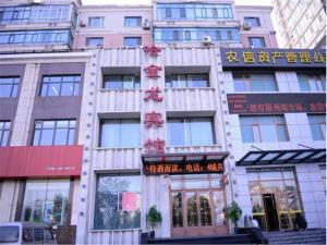 Harbin Hajinglong Express Hotel