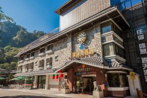 谷关明治大饭店 (Ming Zhi Hot Spring Hotel)