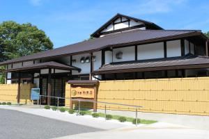 Касаги - Kyoto Wazukaso