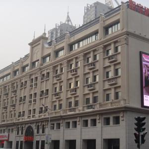 Review Home Inn Harbin Songhuajiang Flood Control Monument