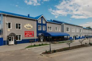 Мини-отель Городок, Иваново