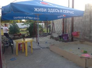 Гостевой дом Mojo, Кучугуры