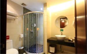 Shunde Gold Coast Hotel, Hotely  Shunde - big - 28