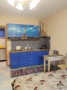 Studio Paris