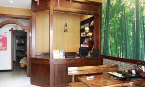 Zhangjiajie An Ju Inn