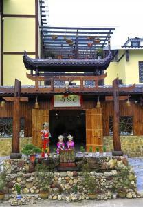Changgongguan Hotel