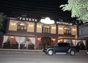Aristokrat, Hotely  Vinnytsya - big - 103