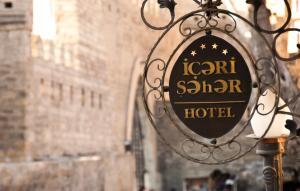 Отель Ичери Шехер - фото 3