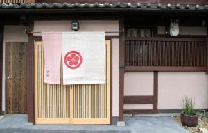 Kyoto Guest House Yaezakura