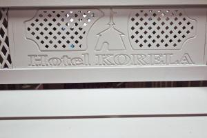 Гостиница Корела - фото 2