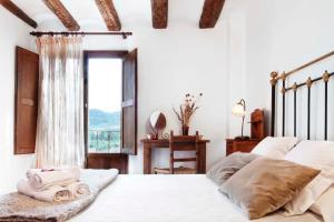 La Sabina Casa Rural
