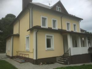 Guest House u Samovara