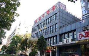 Пекин - Beijing Zhangjiakou Hotel