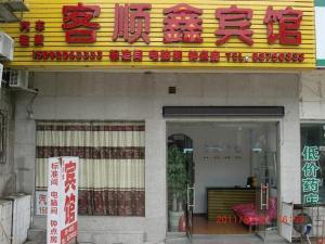 Qingdao Keshunxin Inn