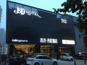 Qingdao JACK DANIELS Hotel