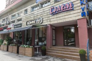 Отель Салем на Абая, Алматы