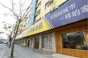 Home Inn Shanghai Pudong Nanpu Bridge Tangqiao Commercial Square