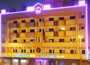 Royal Garden Hotel - Dubai