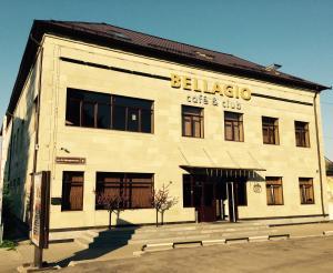 Отель Белладжио