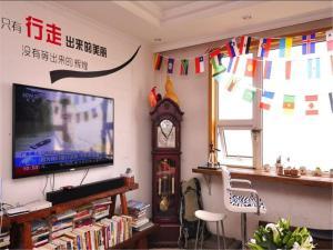 Xingzou Youth Hostel