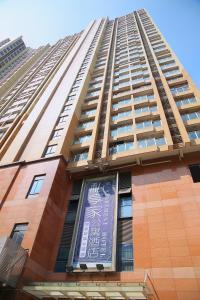 Foshan U Home Hotel