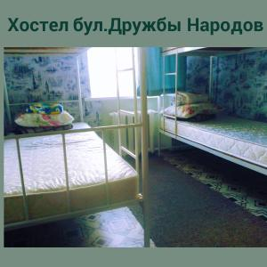 Хостел Yourhostel Friend - фото 9
