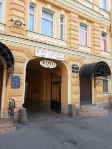 Chetyre Komnaty Hostel
